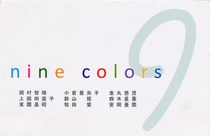 2011ninecolors.jpg