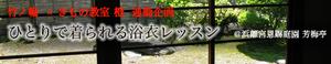 banner_lesson.jpg