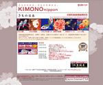 kimononippon.jpg