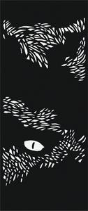 「岡崎の猫」長縄キヌエ